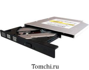 Optik-disk98