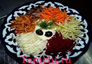 Fransuzcha salat.