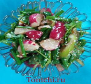Koreyscha rediskali salat.