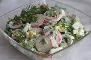 Rediskali salat. Salat tayyorlash sirlari.