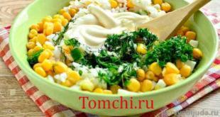 Franiuzcha salat. 2
